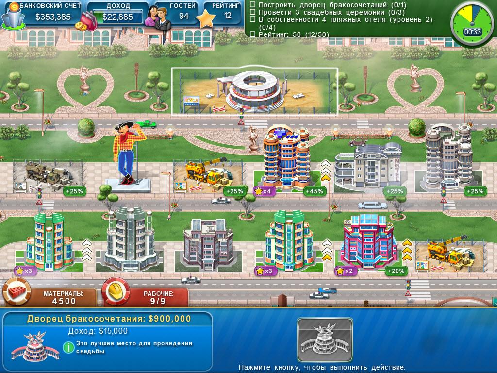 Las vegas casino present