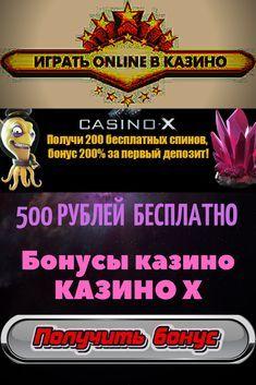 Omsättningsfri bonus online casino sport